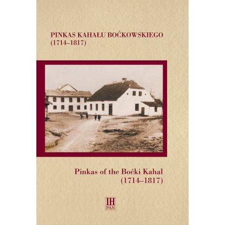 Pinkas kahału boćkowskiego (1714-1817), oprac. Anna Michałowska-Mycielska