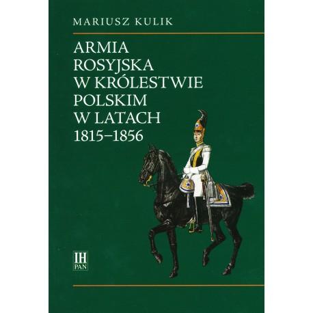 Armia rosyjska w Królestwie Polskim w latach 1815-1856, Mariusz Kulik